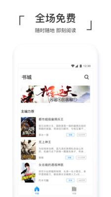 即刻阅读app