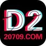 D2天堂成版人短视频app污版软件v1.1.1