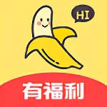 香蕉短视频app破解版