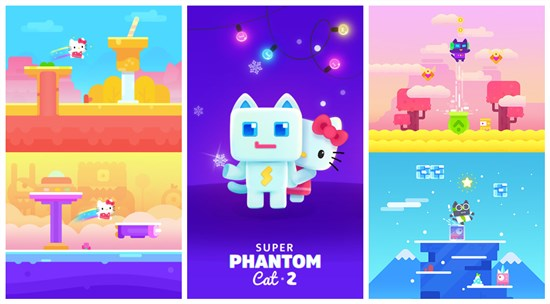 超级幻影猫2官方版下载