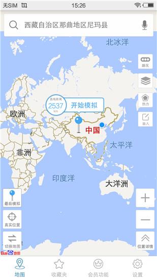 天下游免root最新app