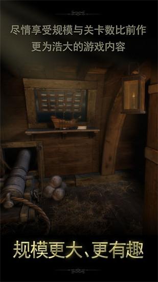 未上锁的房间2免费破解版游戏