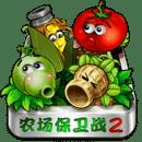 农场保卫战2破解版内购无限v3.0.0