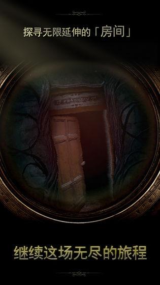 未上锁的房间2汉化破解版