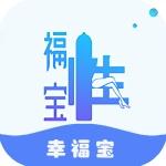 幸福宝app软件大全iosv1.0