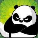 熊猫屁王破解版