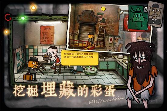 南瓜先生2九龙城寨全版不用付费游戏
