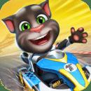 汤姆猫飞车无限钻石版