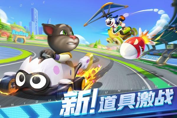 汤姆猫飞车无限金币版游戏