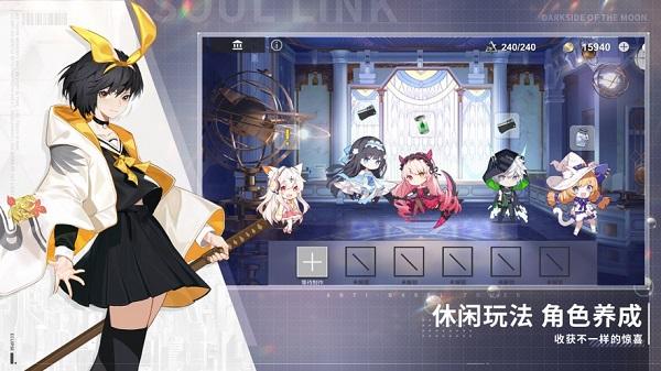 解神者:X2官网下载