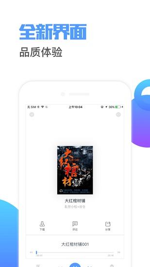 书香小说app安卓