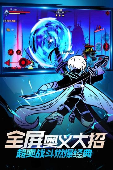 火柴人联盟2破解版游戏