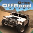 越野驾驶:沙漠破解版