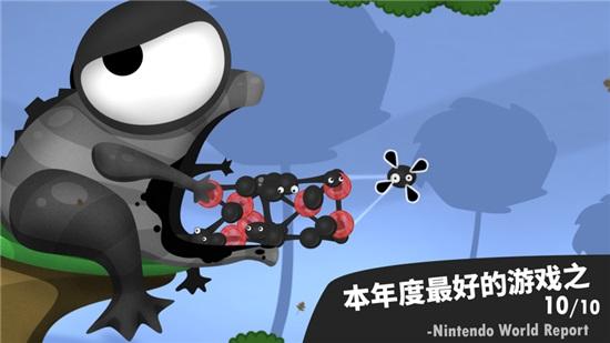 粘粘世界官方中文版安卓