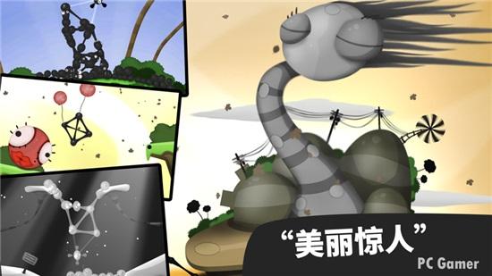 粘粘世界官方中文版游戏
