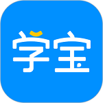 学宝app破解版