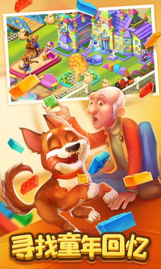 梦幻花园安卓版游戏