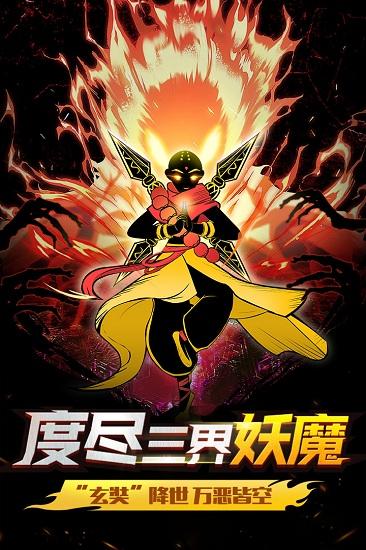 火柴人联盟2中文版安卓