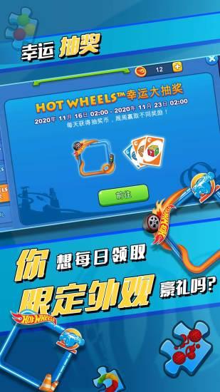 uno手游国际版免费