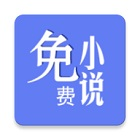 新全本小说appv1.3.9