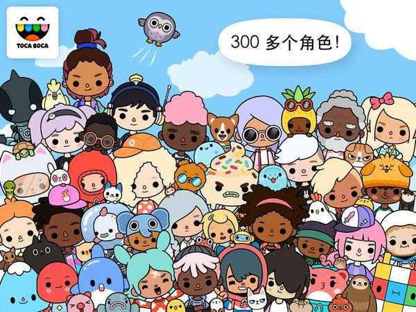 托卡世界最新版本2020破解版免费下载完整
