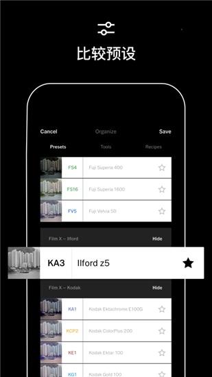 VSCO安卓破解版免登录app