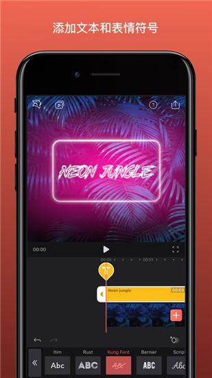 Videoleap替代版苹果
