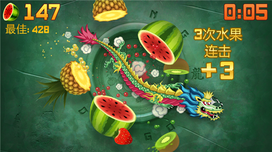水果忍者旧版游戏下载