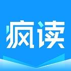 疯读小说免费版v1.3.8