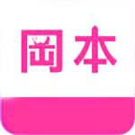 冈本app深夜释放自己无限看