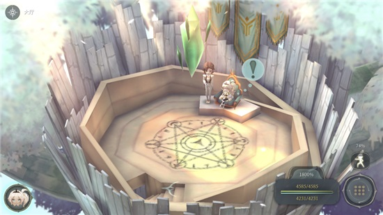 魔女之泉4最新官方版本
