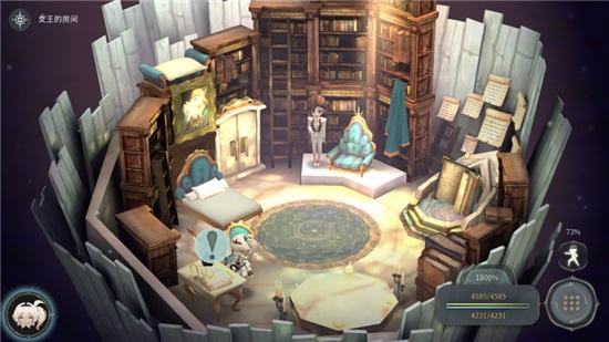 魔女之泉4终极破解版:一款目前公认画质最好的3D角色类游戏破解版