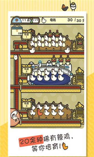一群小辣鸡破解版游戏