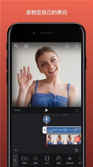 Videoleap全功能破解版app