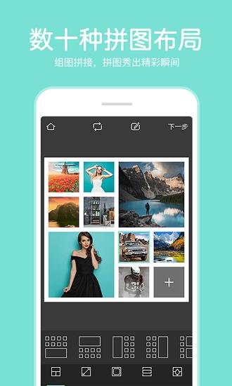 P图照片编辑器最新版app