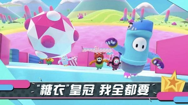 糖豆人终极淘汰赛中文版