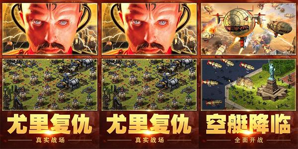 红警大作战破解版无限钻石游戏