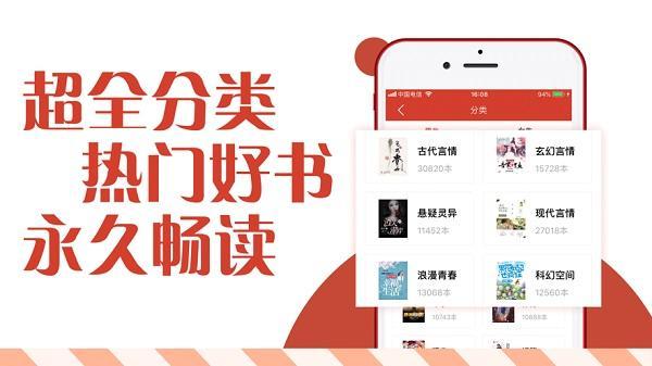 热搜小说vip破解版下载