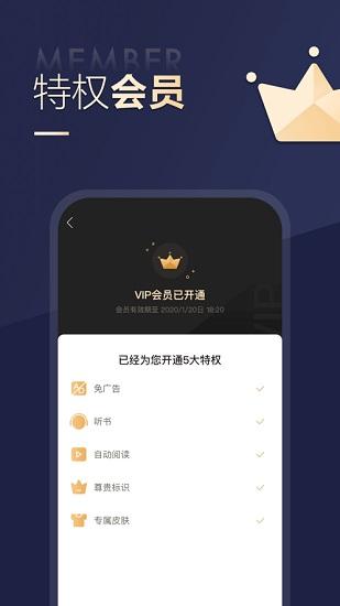 搜狗阅读app安卓