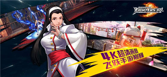 拳皇97大蛇无限变态版游戏下载