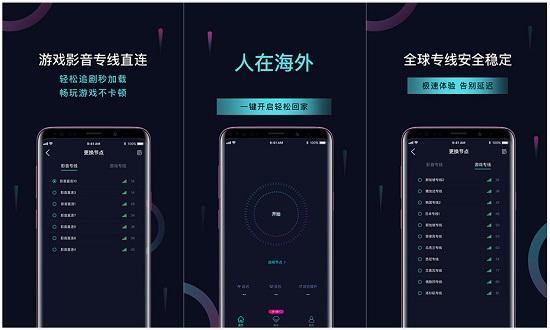 八戒助手app