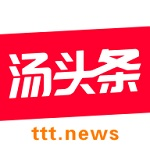 汤头条app官网下载安卓版