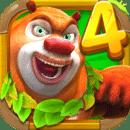 熊出没4丛林冒险无限钻石版