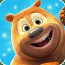 我的熊大熊二破解版无限金币钻石v1.4.0
