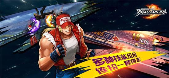 拳皇97风云再起正版下载