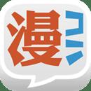 漫画控APP旧版本iOS