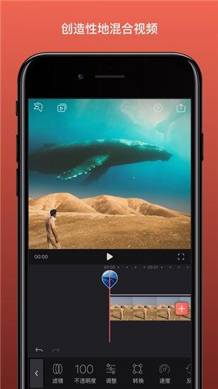 Videoleap安卓手机版