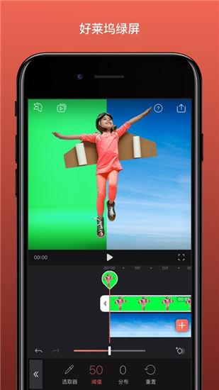 Videoleap安卓手机版app