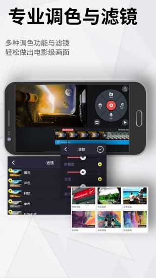 巧影手机版免费下载软件安卓