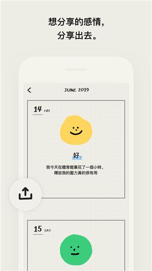 mooda最新版本app